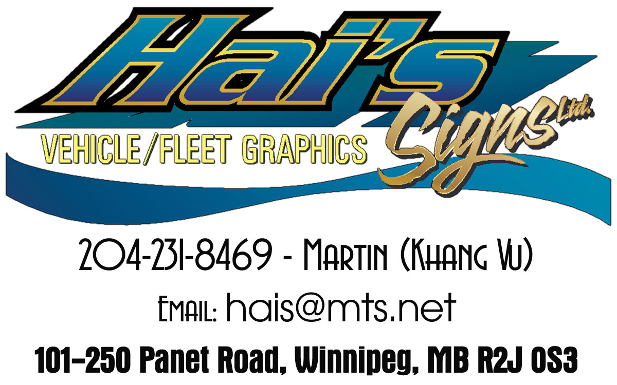 Hai Vehicle Graphics